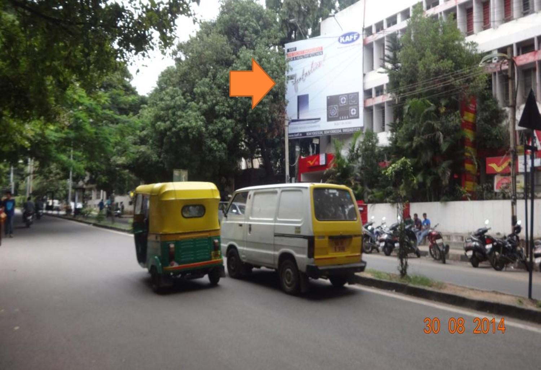 Jaynagar 4th T Block, Bangalore