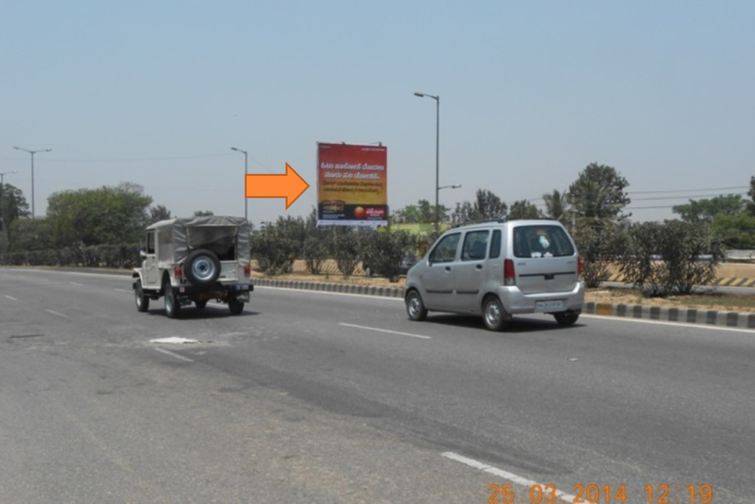 Tumkur Road Near Dassanpura Outgoing, Bangalore