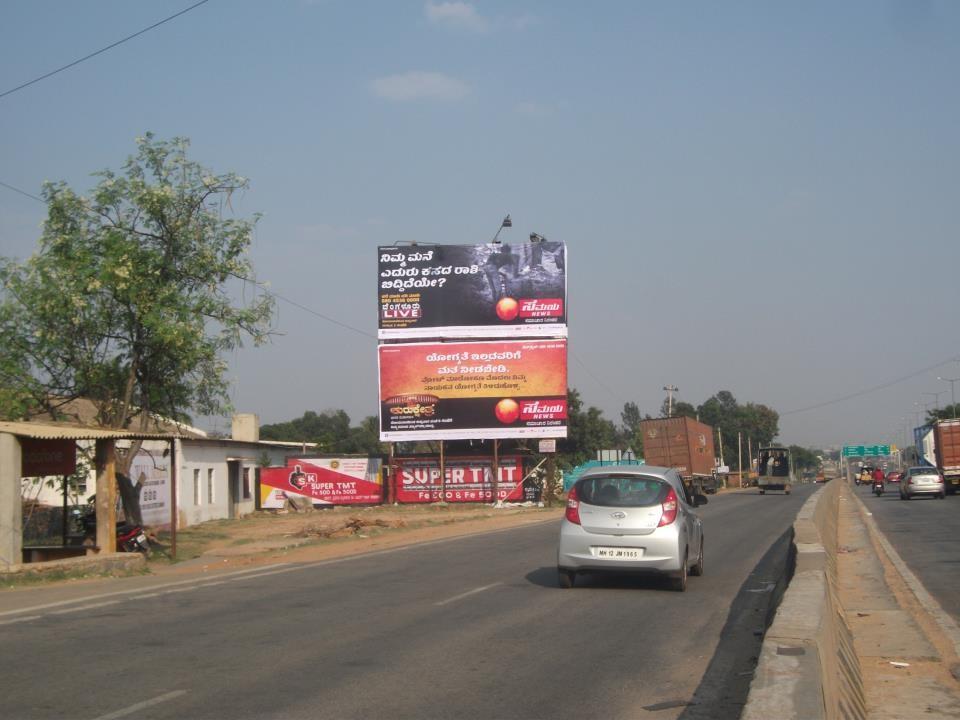 Tumkur Road, Bangalore