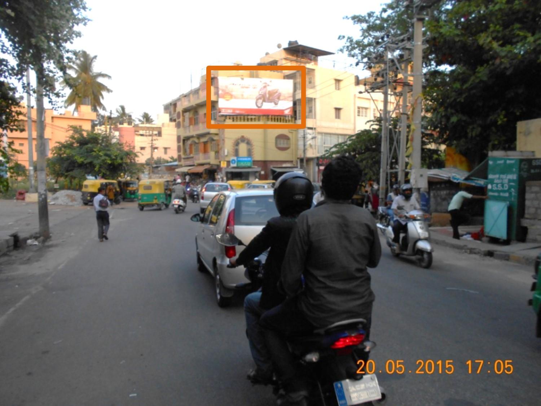 Banashankari Link Road, Bangalore