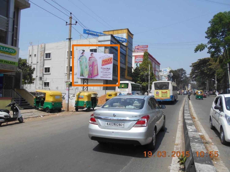 Basaveshwarnagar modi Hoapital, Bangalore