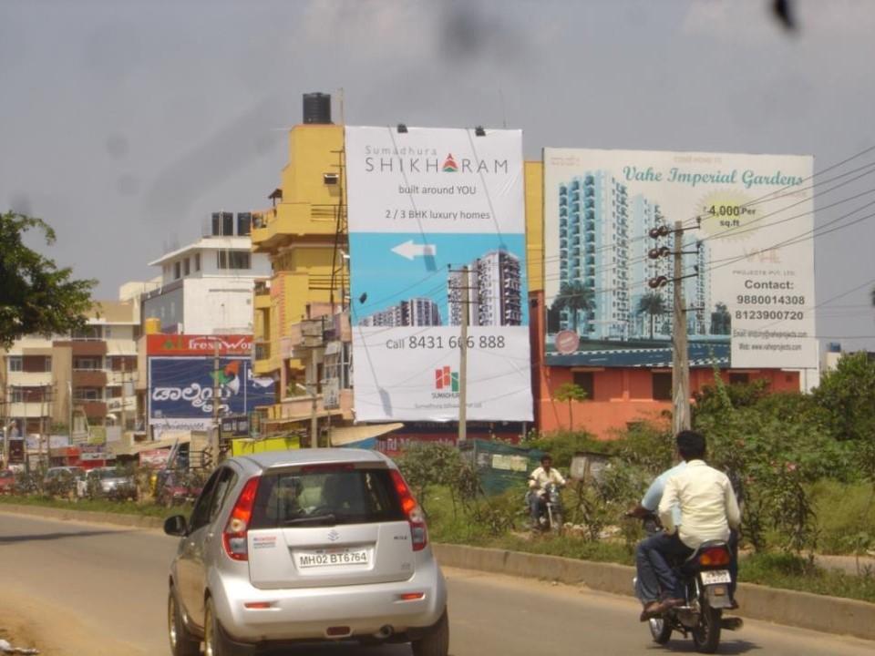 KADUGODI   On Sri Sathya Sai Baba Ashram Road, Bangalore