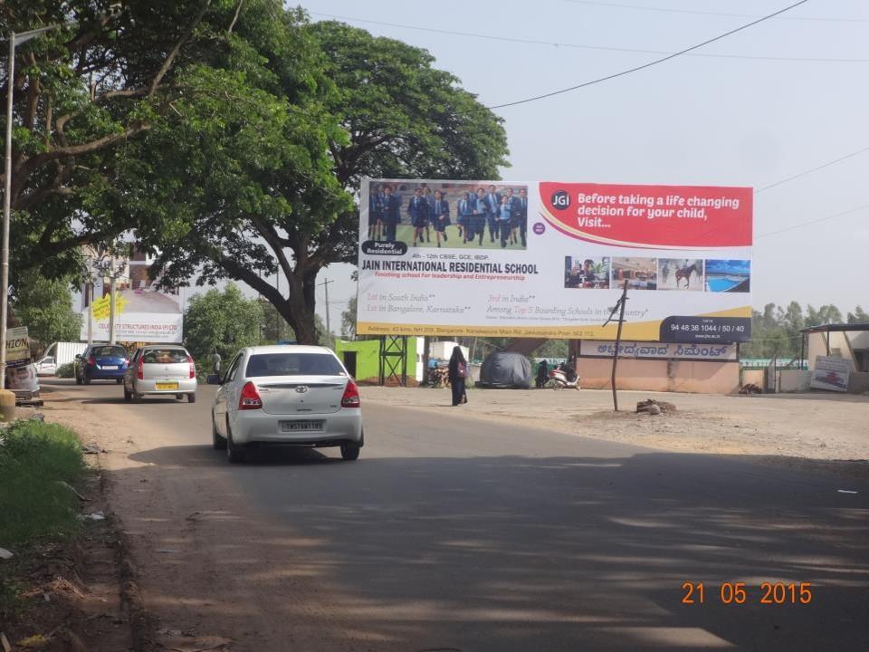 At Gunjuru from Vartur to Sarjapura, Bangalore