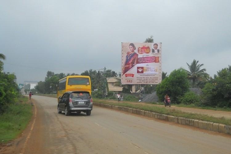 Sarjapur Road Incoming, Bangalore