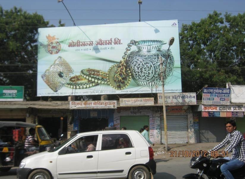 Bhilwara, Jaipur