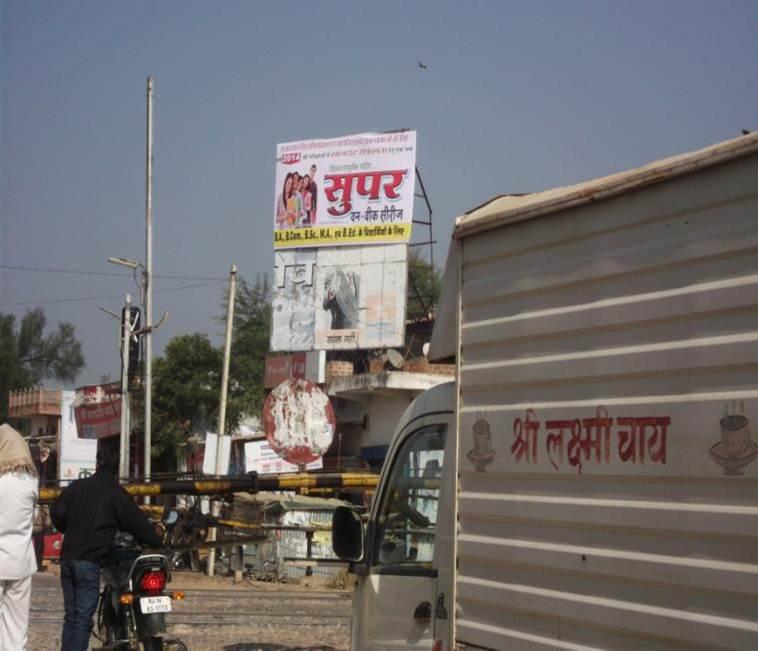 Bassi Railway Phatak, Jaipur