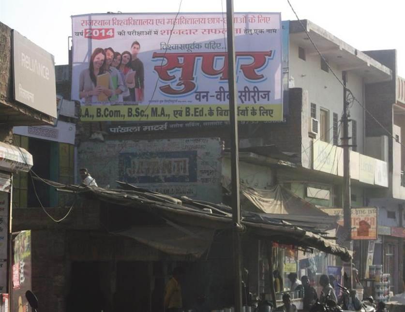 Lalsot, Jaipur