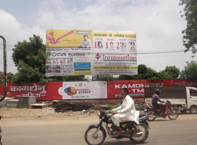 Chomu, Jaipur