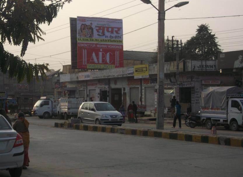 Jhunjhunu near Prabhat Cinema