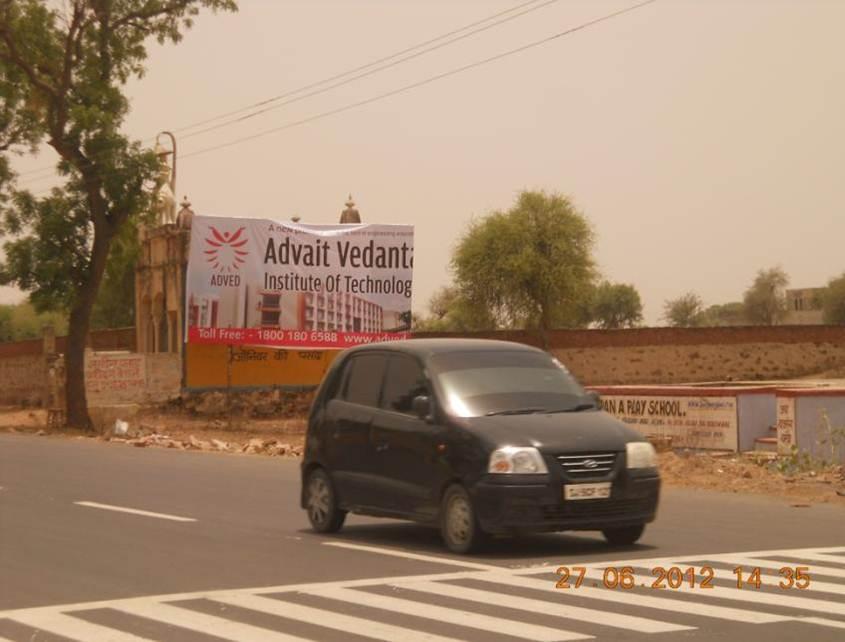Pilani, Jaipur