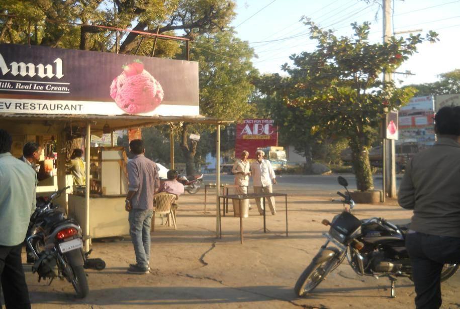 Sirohi, Jaipur