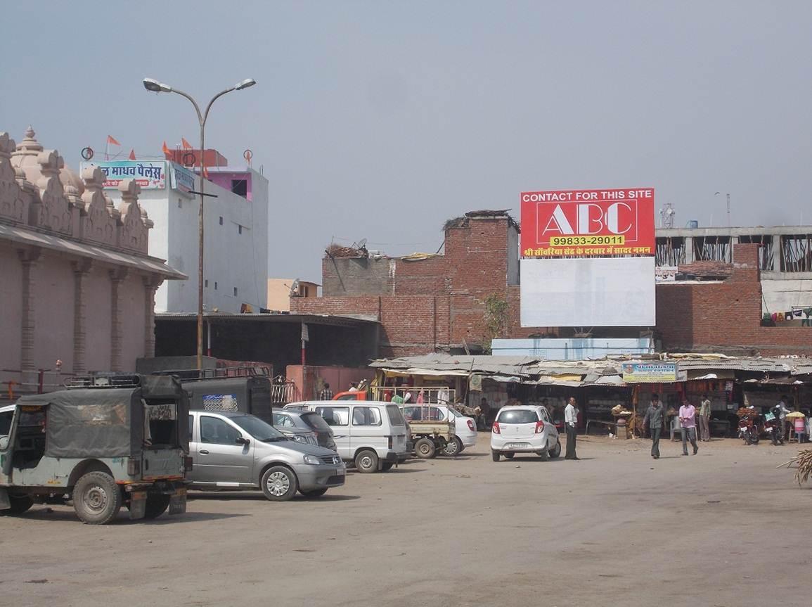 Sanwariya ji, Jaipur