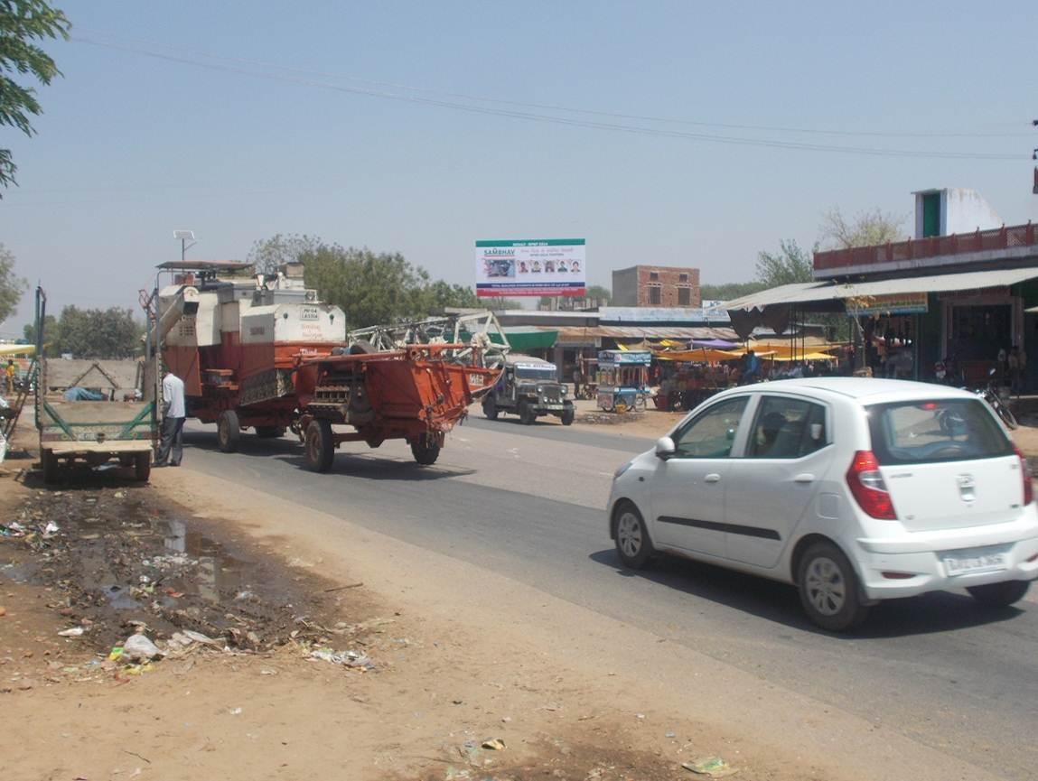 Bandikui, Jaipur
