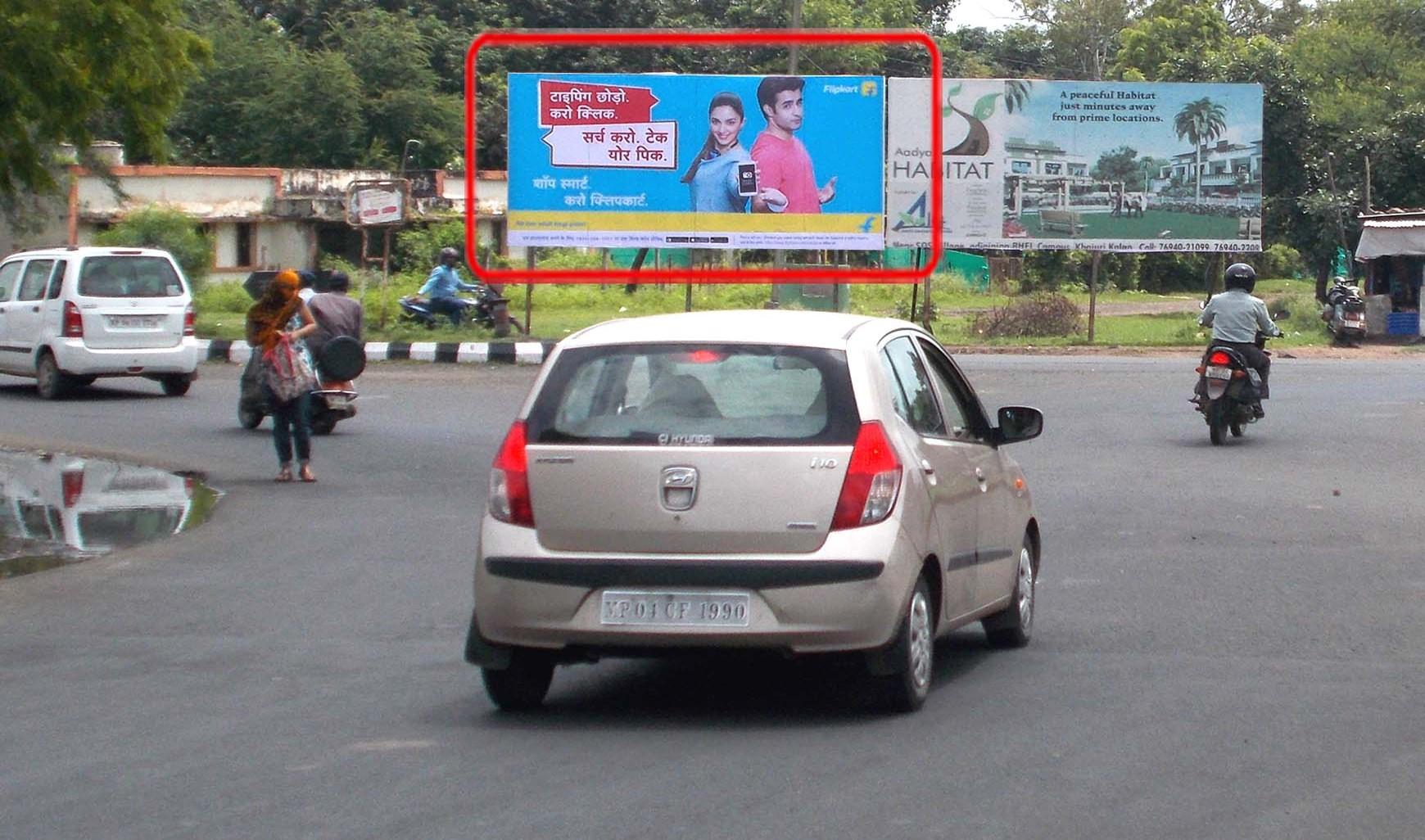 Mahatma Gandhi Square, Bhopal