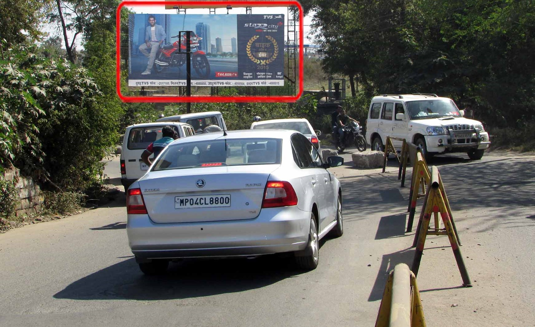 Paras Circle Square, Bhopal