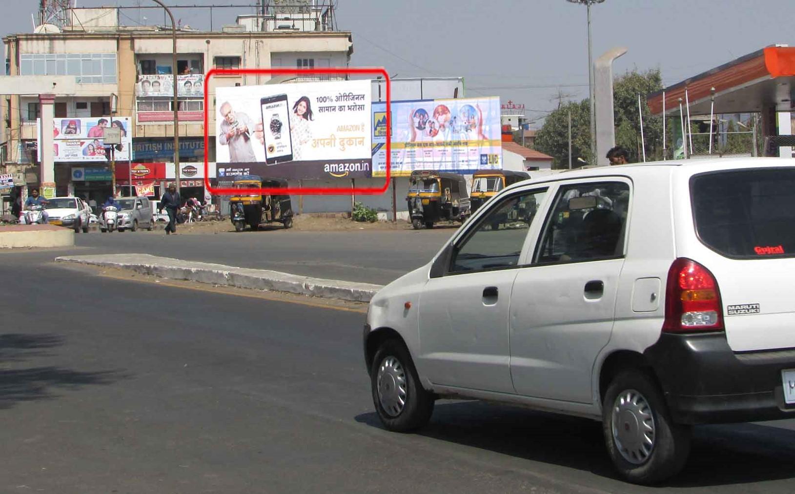 Piplani Square, Bhopal