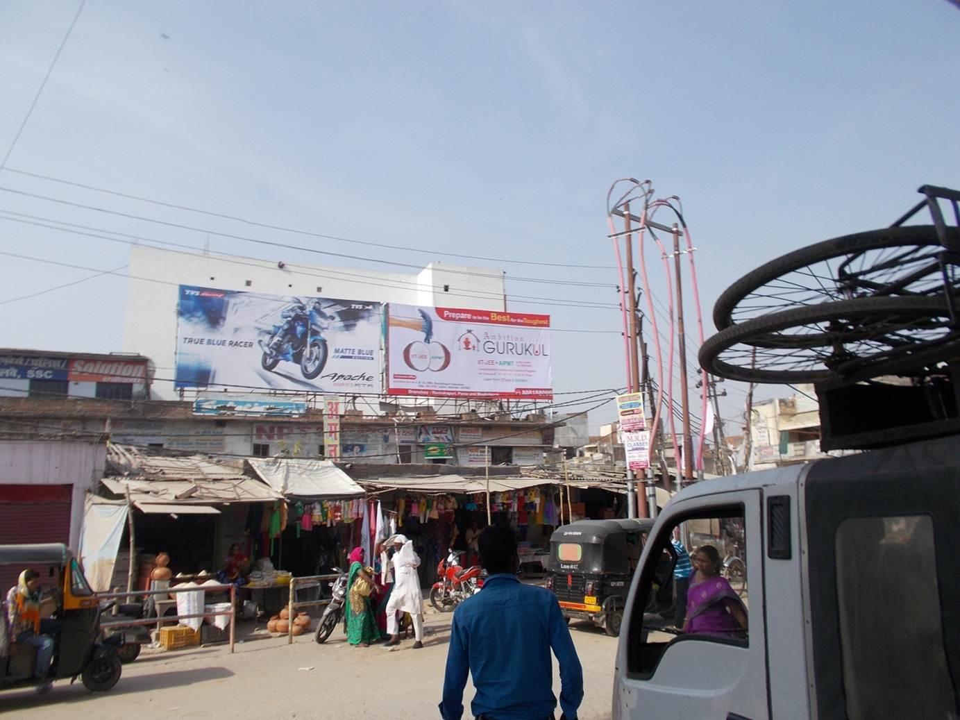 Pandeypur, Varanasi