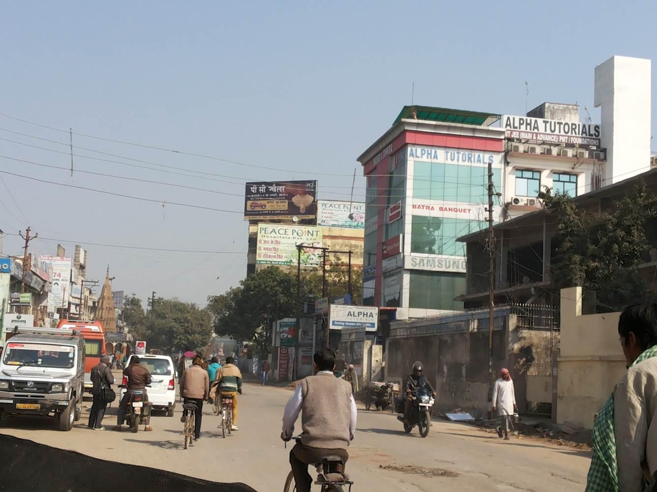 Durgakund,Varanasi