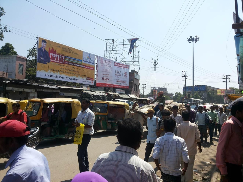Cantt Railway Station, Varanasi