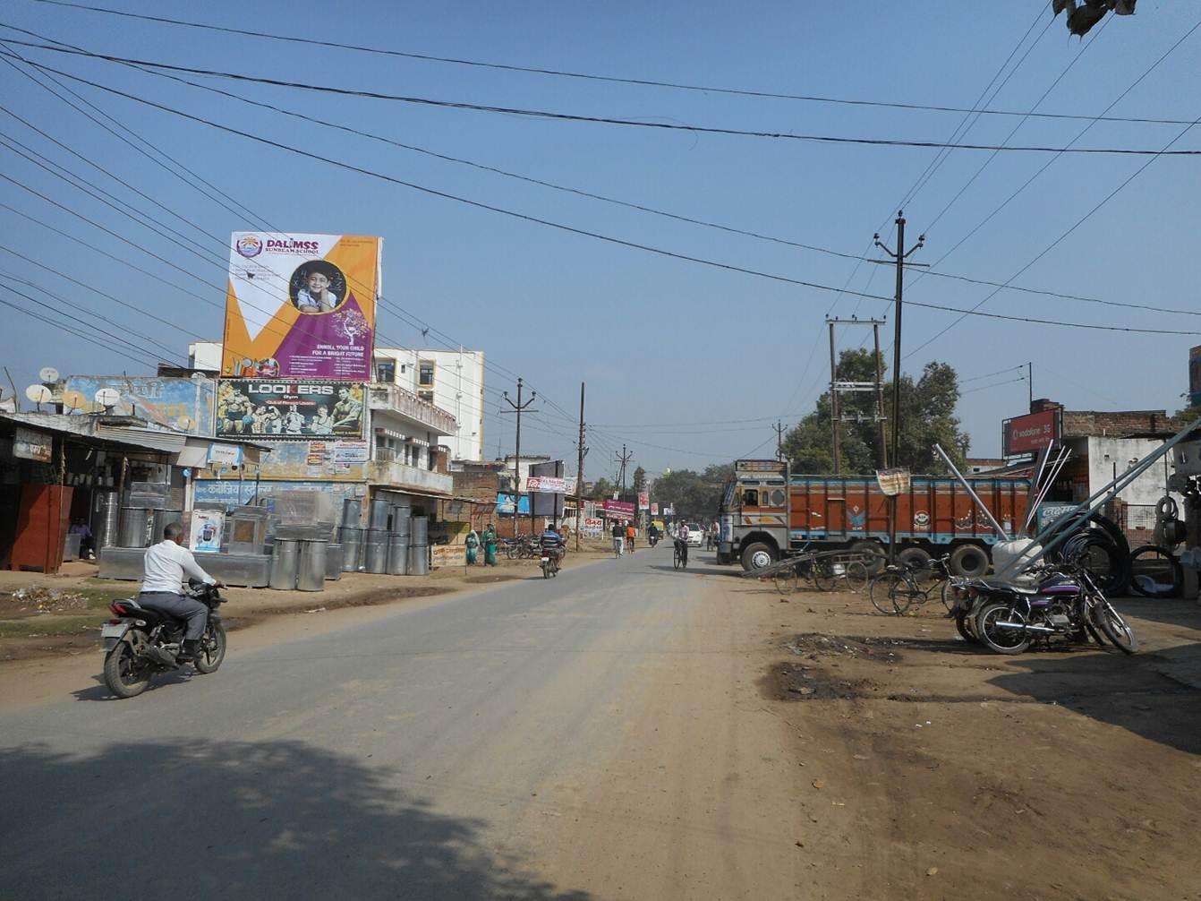 DLW Chitaipur, Varanasi