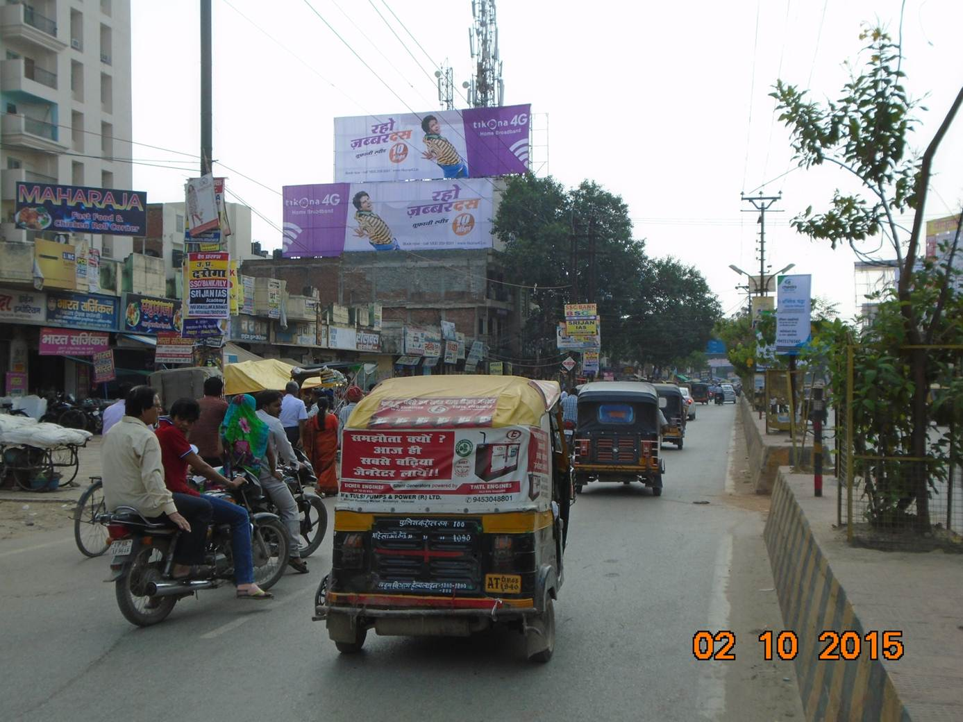 Lanka, Varanasi