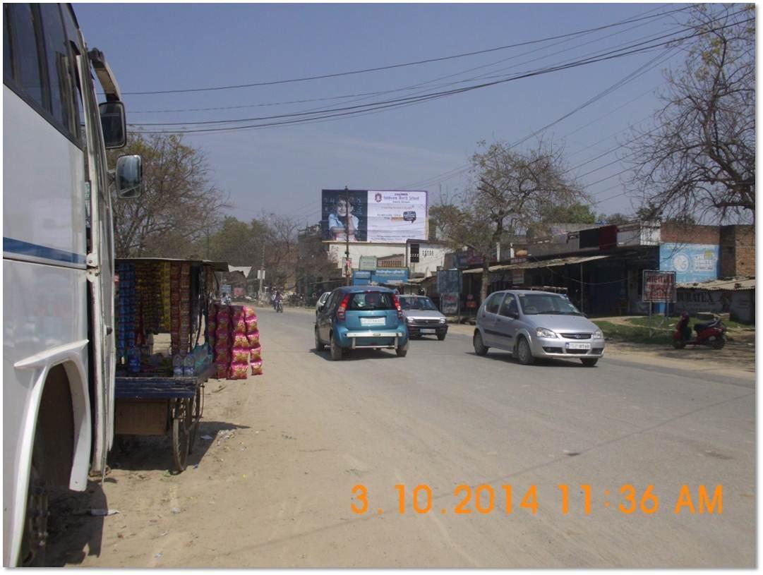 Shivpur, Varanasi