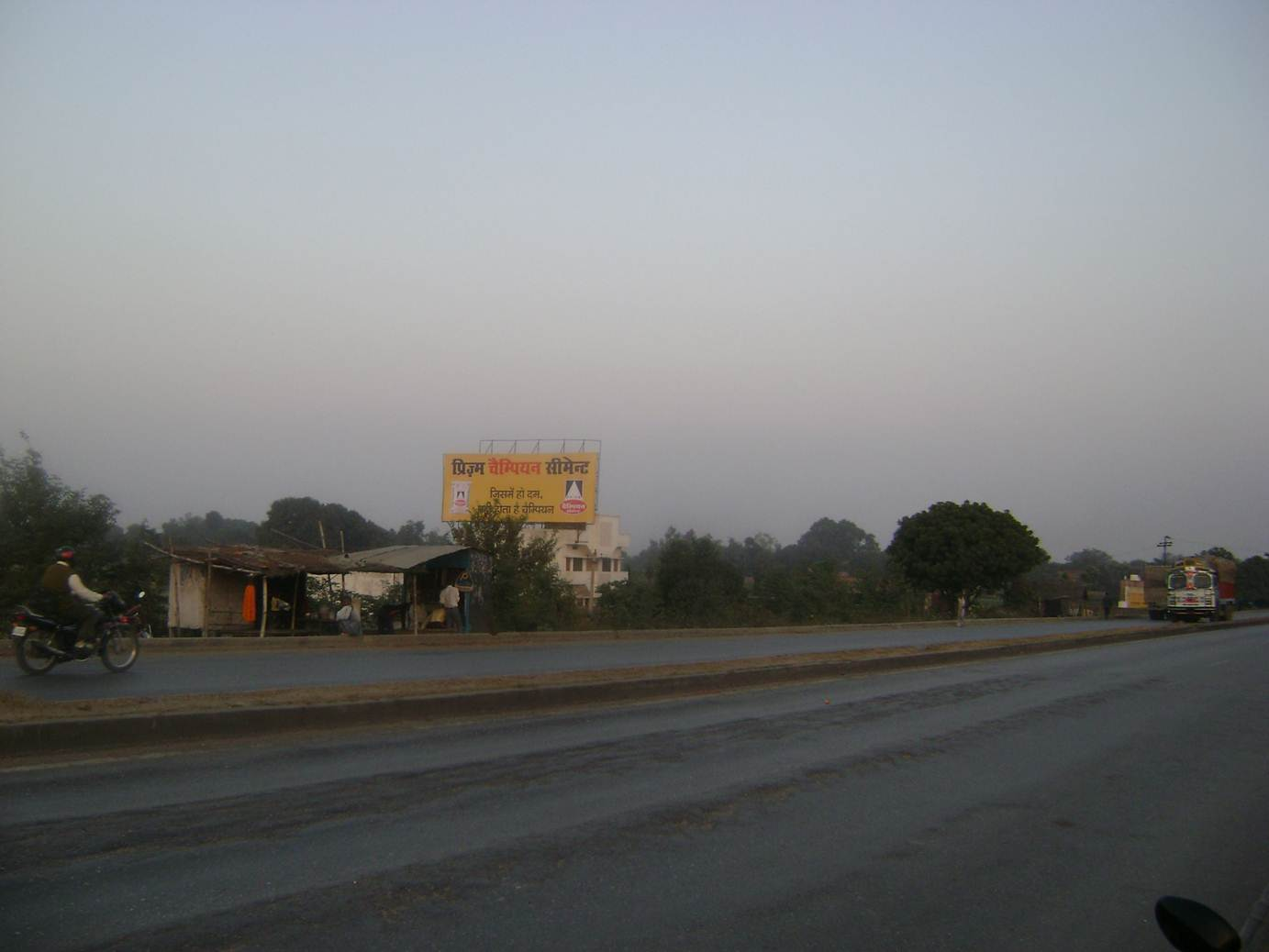 Mohansarai, Varanasi