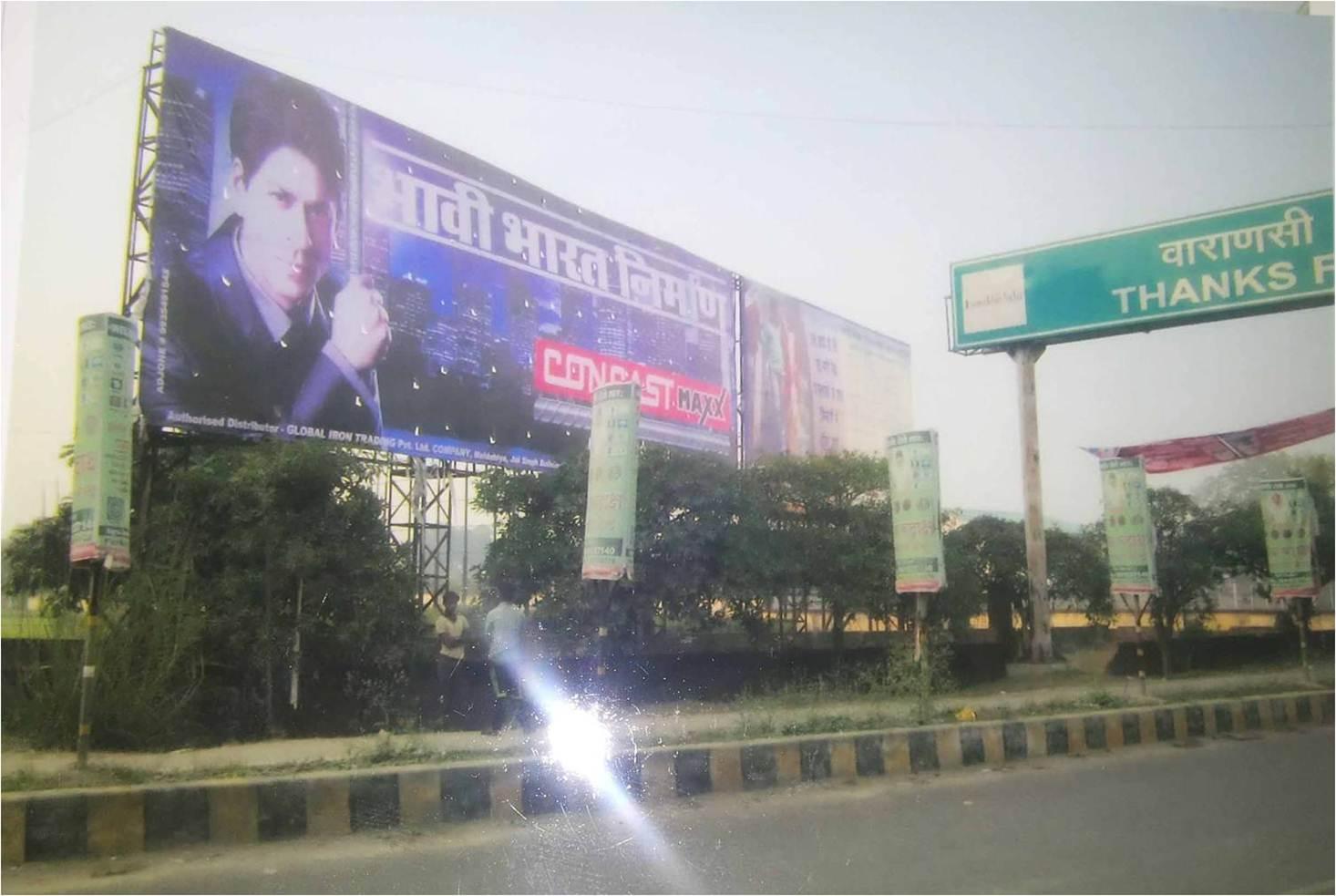 Babatpur Airport, Varanasi