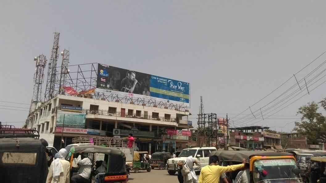 Padao, Varanasi