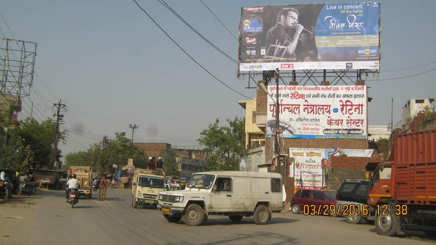 Lahartara, Varanasi