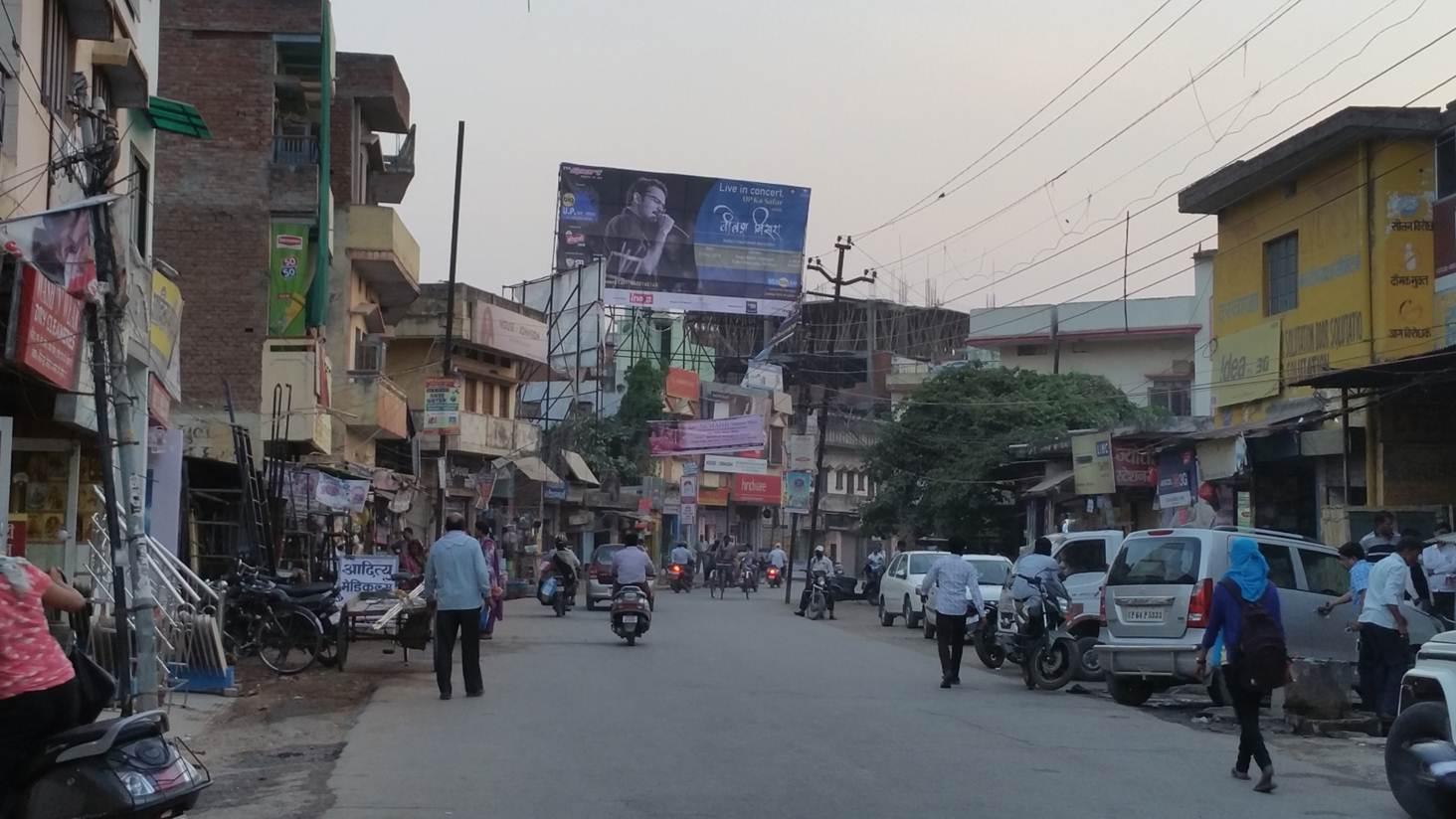 Mahmoorganj, Varanasi