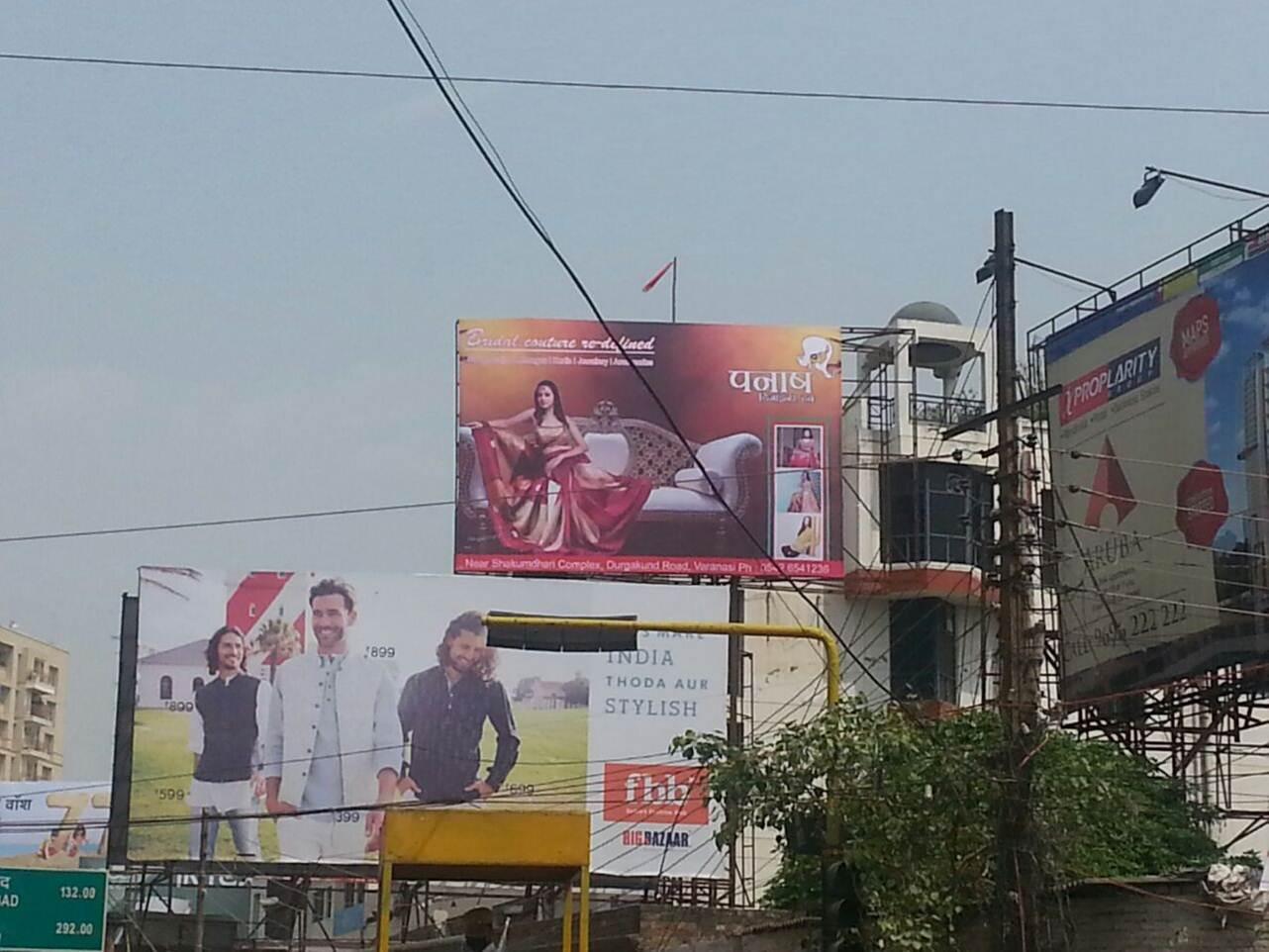 Rathyatra, Varanasi