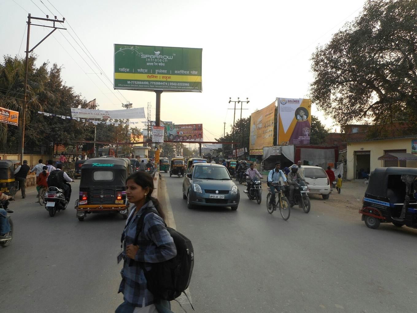 DLW, Varanasi