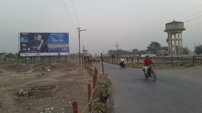 Manduadih, Varanasi