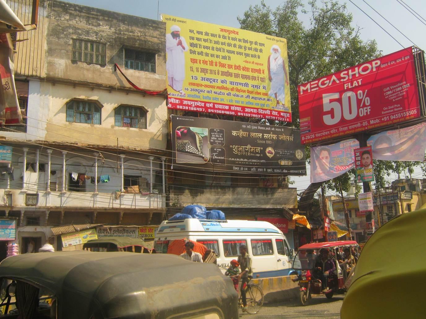 Girzaghar, Varanasi