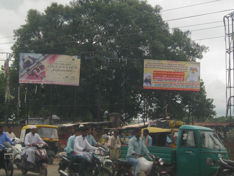 Golgadda, Varanasi