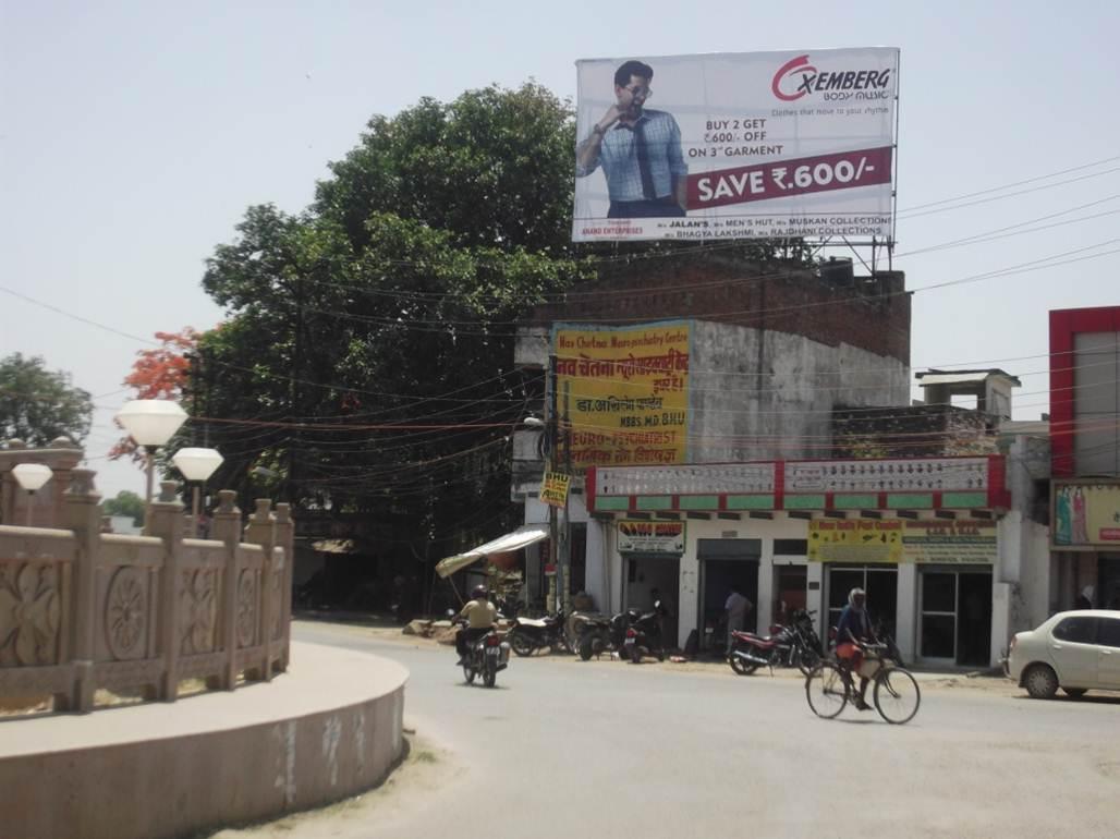 Kachahri Area, Varanasi