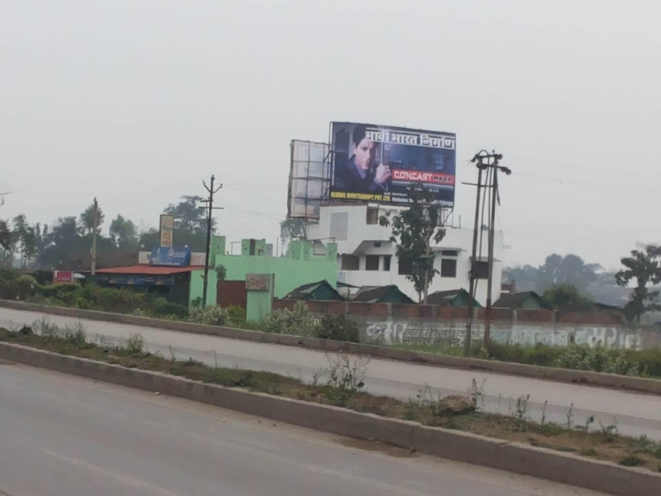Rajatalab Area, Varanasi
