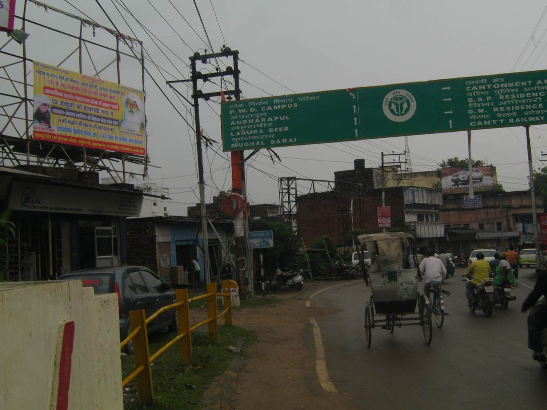 Varuna Pull, Varanasi