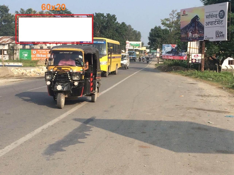 Nanda ki Chowki, Dehradun