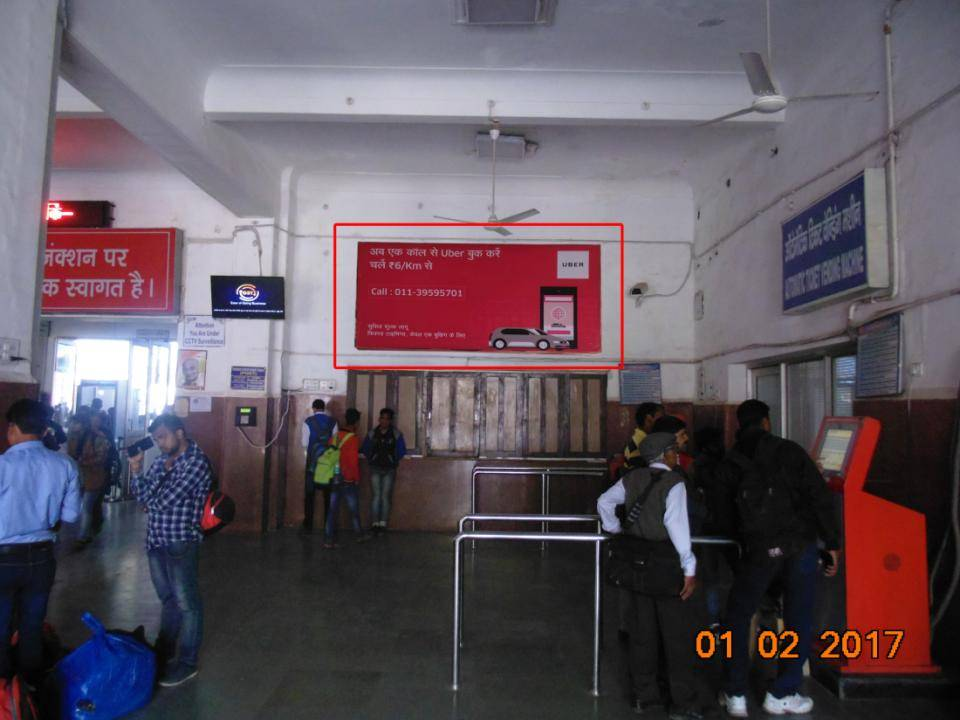 Entry Ticket Counter, Lucknow