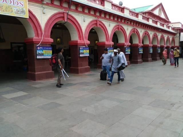 VIP Porch, Jhansi