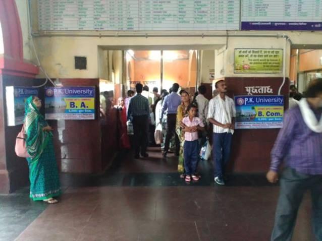 VIP Entrance, Jhansi
