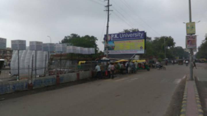 Rly Court, Jhansi