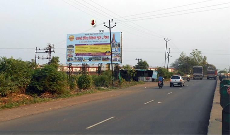 Nagar Rd, Karegaon MIDC - Opp LG, Pune