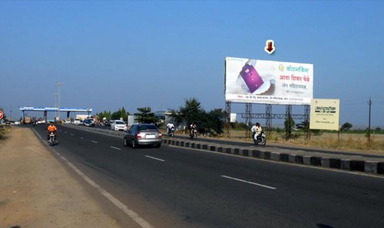 Nagar Rd, Nr. Supe Toll Naka, Pune