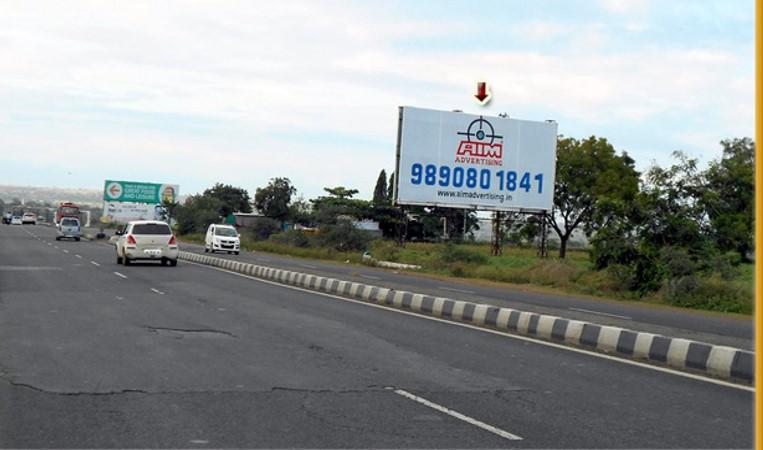 Nagar Rd, Nr. Smile Stone Hotel, Pune