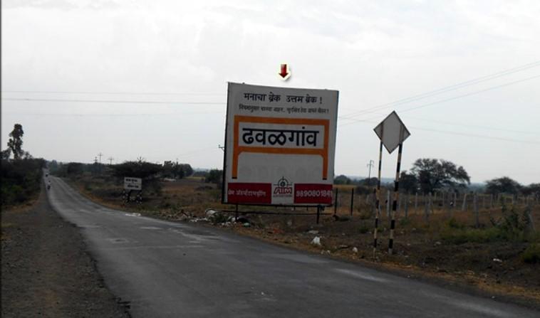 Shirur-Shrigonda Rd, Dhawalgaon, Pune