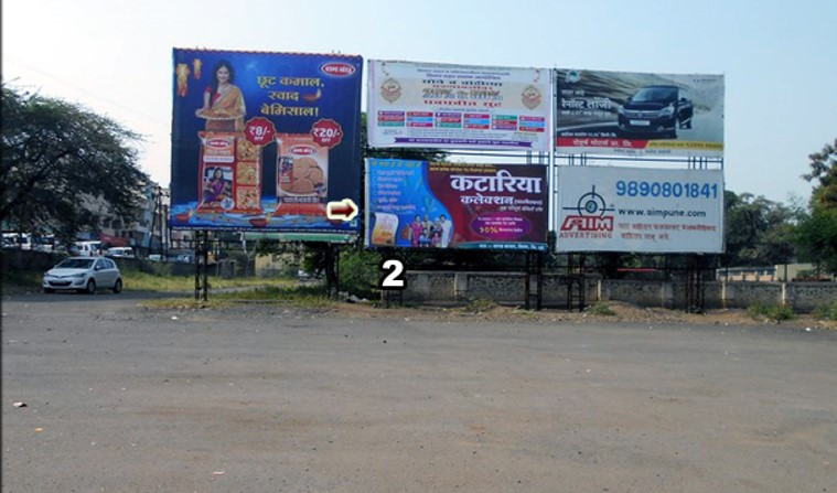 Shirur Bus Stand, In Gate, Pune