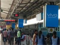 Platform No 7/8  Media - Centre